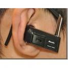 Bluetooth гарнитура для мобильного телефона Bluedio N76