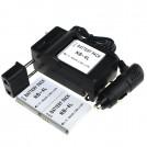 NB-4L - 3 аккумулятора + зарядное устройство + зарядка для авто, для Canon PowerShot SD30 SD45 SD200
