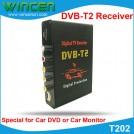 T202 - автомобильный TV-тюнер, DVB-T2/MPEG2/MPEG4