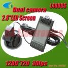 L4000S - автомобильный видеорегистратор