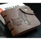 Мужской кошелёк из кожи W-B7