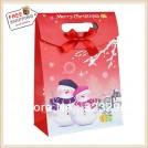 Новогодняя упаковка для подарков, картон, 20шт