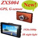 ZXS004 - автомобильный видеорегистратор, TFT ЖК дисплей, 1920x1080p, G-датчик, угол обзора-180 градусов, внешний GPS (опционально), HDMI, ночное видение
