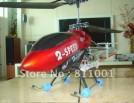 QS8004 - большой радиоуправляемый соосный вертолет с гироскопом, 75 см