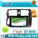 Автомагнитола для Toyota Prado, DVD, GPS, Bluetooth, радио, TV