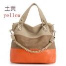 Женская сумка HQ-HB-86146