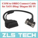 Launch X431iDiag/Diagun III - OBDII соединительный кабель к комп.