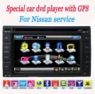 "Sunway WD-8901 - автомобильная магнитола, 8"" TFT LCD, Touch Screen, GPS, Bluetooth, DVD, FM/TV для Nissan Qashqai/Livina/Sylphy/X-Trail/Tiida/Blue Bird/Cefiro/Paladin"
