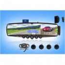 "Парковочная камера заднего вида, 3.5"" LCD, bluetooth"