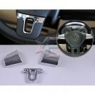 Хромированная накладка для рулевого колеса для VW Lavida 2011-2012