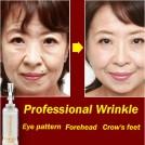 """Антивозрастной крем для глаз """"Yuyuangongfang"""""""
