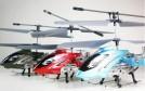 F103 Аватар - радиоуправляемый вертолет с гироскопом, 22 см