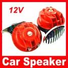 Автомобильный клаксон, 12V,410/510Hz