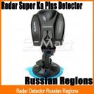 Super Ka Plus - Антирадар, LED