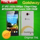 """ThL W11 - смартфон, Android 4.2, MTK6589T Quad Core 1.5Ghz, 4.7"""" IPS 1080Р, 2 SIM-карты, 1ГБ RAM, 16ГБ ROM, поддержка карт microSD, WCDMA/GSM, Wi-Fi, Bluetooth, GPS, FM-радио, основная камера 13МП и фронтальная камера 13МП"""