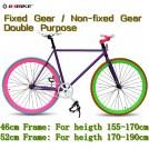 Велосипед гоночный, две версии: с фиксированной передачей и без фиксированной передачи