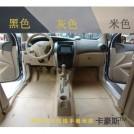 Автомобильное напольное покрытие для Chery QQ, QQ3, QQ6, a3, a5, fengyun 2, amulet