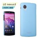 Защитный чехол для LG google Nexus 5 + защитная пленка + салфетка