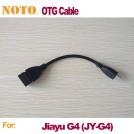 OTG кабель USB 2.0 для Jiayu G4