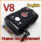 DT-V8 - Антирадар, LED