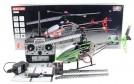 MJX F45 - большой радиоуправляемый вертолет с гироскопом, 70 см