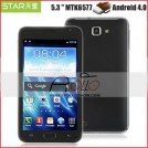 "Star N7077 - смартфон, Android 4.0.4, MTK6577 (1.2GHz), 5.3"" TFT LCD, 512MB RAM, 4GB ROM, 3G, Wi-Fi, Bluetooth, GPS, FM, 5MP задняя камера, 0.3MP фронтальная камера"