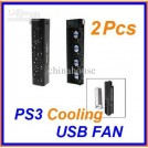 4 USB кулера для SONY Playstation 3 PS3