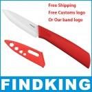 Керамический нож 10 см с чехлом