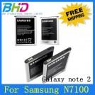 Аккумулятор на 3100mAh для Samsung Galaxy Note 2 N7100