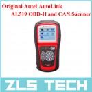 AutoLink AL519 - сканер многофункциональный OBD-II для диагностики авто