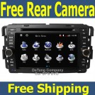 Автомагнитола для Hummer H2 2008-2011, GPS, радио, TV