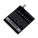 BJ83100 - аккумуляторная батарея на 1800 mAh для HTC One X/G23