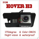 Проводная парковочная камера для Great Wall Hover H3