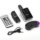 Автомобильный FM-трансмиттер - Bluetooth, MP3 плеер, USB, SD