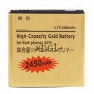 Аккумуляторная батарея 2450mAh для Samsung Galaxy S Advanced i9070