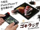 Gokiraji - радиоуправляемая игрушка-таракан для iPhone и iPad