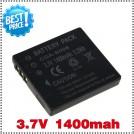 CGA-S008 - аккумулятор Li-ion 1400 мАч для Panasonic DMC-FX500 FX35 FX36