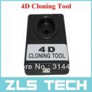 Эмулятор транспондера 4D