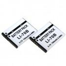 LI-70B - 2 аккумулятора Li-ion для OLYMPUS FE-4040 X-940