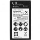 Аккумулятор Q10 (NX1) на 2300mAh для Blackberry Q10