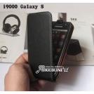 Чехол из кожи для Samsung i9000 Galaxy S