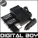 NP-FH50 - 2 аккумулятора + зарядное устройство + автомобильное зарядное устройство + штекер для Sony SR, HC, DVD