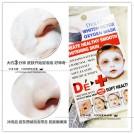 Кислородная маска для лица, 10 штук
