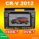 "CV-8304 - автомобильная магнитола, 8"" TFT LCD, GPS, Bluetooth, FM-transmitter для Honda CRV (2012) с DVB-T"