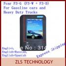 Fcar F3-G (F3-W + F3-D) - диагностический инструмент для крупнотоннажных грузовых автомобилей