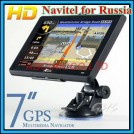 "i3 - Автомобильный GPS навигатор, 7"", 128MB RAM, 4GB ROM, FM, 800x480, WinCE 6.0"