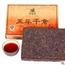 Puerh (Пуэр) прессованный 250г - чёрный чай