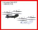 AHY000894 - мини-вертолет с гироскопом, 3ch, RTF