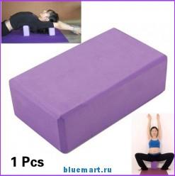 Опорный кирпич для йоги