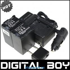 BP727 - 5 аккумуляторов + зарядное устройство + зарядка для авто, для Canon VIXIA HF M50/52/500/56/506
